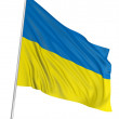3D Ukrainian flag - Stock Photo