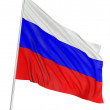 Royalty-Free Stock Photo: 3D Russian flag