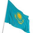 3D Kazakh flag - Stock Photo