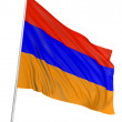 Royalty-Free Stock Photo: 3D Armenian flag