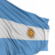 Royalty-Free Stock Photo: 3D Argentina flag