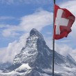 Stock Photo: Swiss Matterhorn