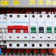 Stock Photo: Fusebox