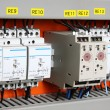 Stock Photo: Automatic electricity switcher