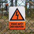 Picture of high voltage sign — Stock Photo #2331158