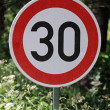 traffic signs — Stock Photo #2353541