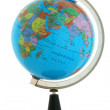 School Globe isolated — Stock Photo #2263204
