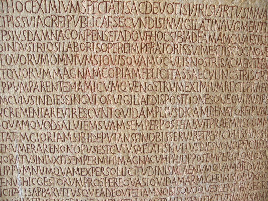 Ancient  text on wall — Stock Photo #2294831