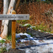 richting teken van appalachian trail — Stockfoto
