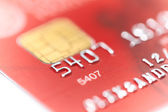 Credit card with shallow DOF — Stock Photo