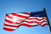 American flag backlit from the sun — Stock Photo