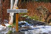 Sinal de direção da trilha dos apalaches — Foto Stock