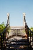 Footbridge to nowhere — Stock Photo