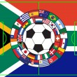 Royalty-Free Stock 矢量图片: Vector of soccer ball with flags