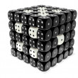 Royalty-Free Stock Photo: Dice cluster - Black n white