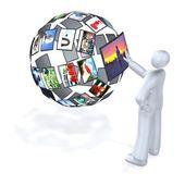 WORLD OF DIGITAL MULTIMEDIA — Stock Photo