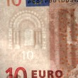 Euro banknotes — Stock Photo #2312921