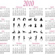 Royalty-Free Stock Vector Image: Yoga calendar