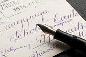 Długopis i kartkę — Zdjęcie stockowe
