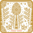 Stock Vector: Decorative greeting card with easter egg