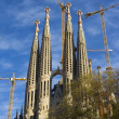 World famous Sagrada Familia — Photo