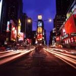 crépuscule ville — Photo