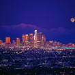 Stock Photo: City Twilight