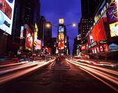 şehir alacakaranlık — Stok fotoğraf