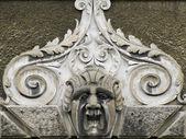 Mask 5 — Stock Photo