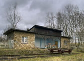 Old station — Stock Photo