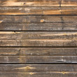 Old wooden plank background — Stock Photo #2334730