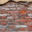 Old damaged brick wall - Stock Photo