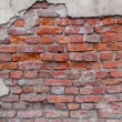 Old damaged brick wall — Stock Photo #2453619