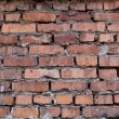 Old damaged brick wall — Stock Photo #2453641