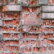 Old damaged brick wall — Stock Photo #2453785