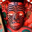 Stock Photo: Maori Warrior Carving, New Zealand