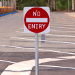 Stock Photo: No Entry Sign in Outdoor Carpark