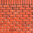 Red Brick Wall with Feature Row — Stock Photo