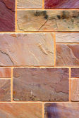 Modern Imitation Stone Wall Panel — Stock Photo