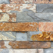 Modern Stone Feature Wall - Stock Photo
