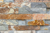 Modern Stone Feature Wall — Stock Photo