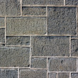Old Wall of Uneven Stone Blocks — Stock Photo