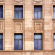Windows on External Wall on Historical Building, Australia - Stock Photo