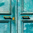 Stock Photo: Turquoise door