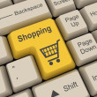 Shopping Key - Stockfoto