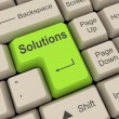 Stock Photo: Solutions