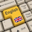English Key - Stock Photo