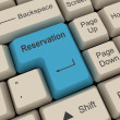Stock Photo: Reservation
