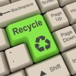 Recycle — Stock Photo #2376710