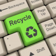 Foto de Stock  : Recycle